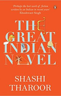 The Great Indian Novel Book Cover